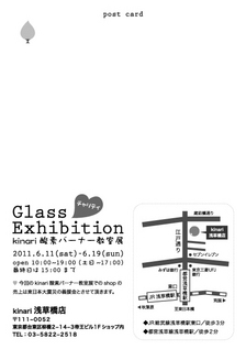 Exhibition06.jpg